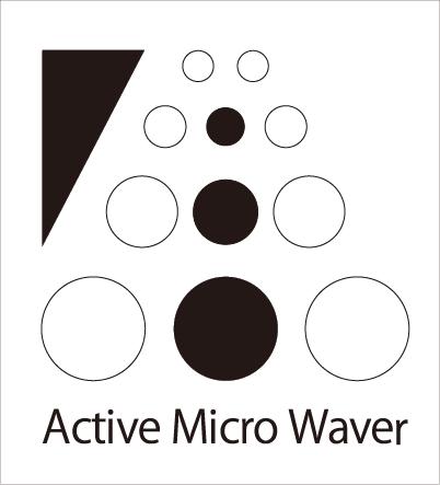 アクティブマイクロウェーバー