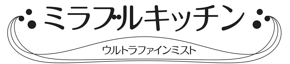 mirable_kichen_logo